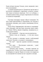 Document-page-183