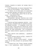Document-page-185