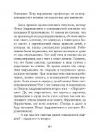 Document-page-186