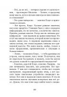 Document-page-190