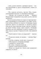 Document-page-195