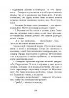 Document-page-199