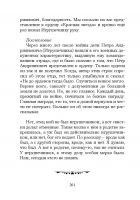 Document-page-202