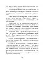 Document-page-209