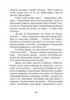 Document-page-211