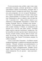 Document-page-221