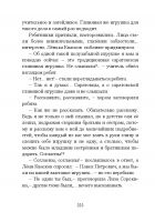 Document-page-223