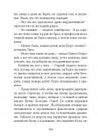 Document-page-225