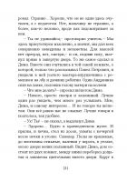 Document-page-232