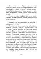 Document-page-248
