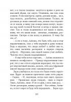 Document-page-256