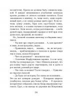 Document-page-257