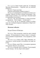 Document-page-090