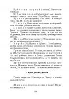 Document-page-107