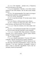 Document-page-133