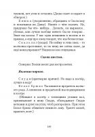 Document-page-150