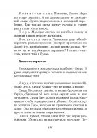 Document-page-157