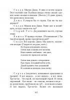 Document-page-163