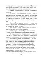 Document-page-210