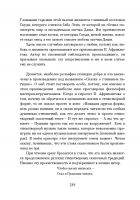 Document-page-240
