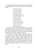 Document-page-250