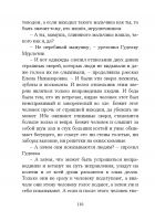 Document-page-111