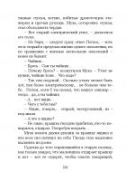 Document-page-227