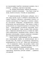 Document-page-253