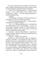 Document-page-266