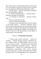 Document-page-051