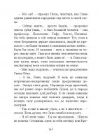 Document-page-106