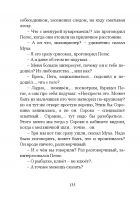 Document-page-136