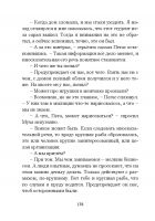 Document-page-139