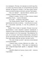 Document-page-145