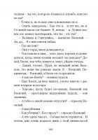 Document-page-161