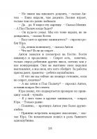 Document-page-234