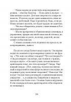Document-page-251
