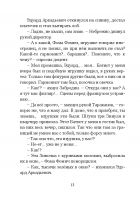 Document-page-014