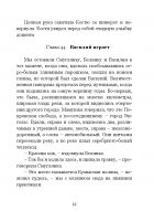 Document-page-017