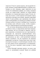Document-page-022