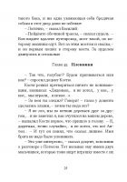 Document-page-026