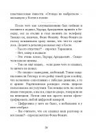 Document-page-029