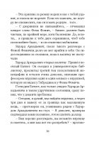 Document-page-031