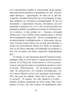 Document-page-034