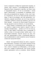 Document-page-035