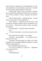 Document-page-038