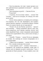 Document-page-040