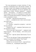 Document-page-043