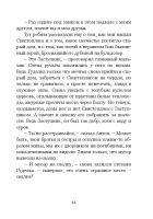 Document-page-045