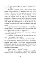 Document-page-047